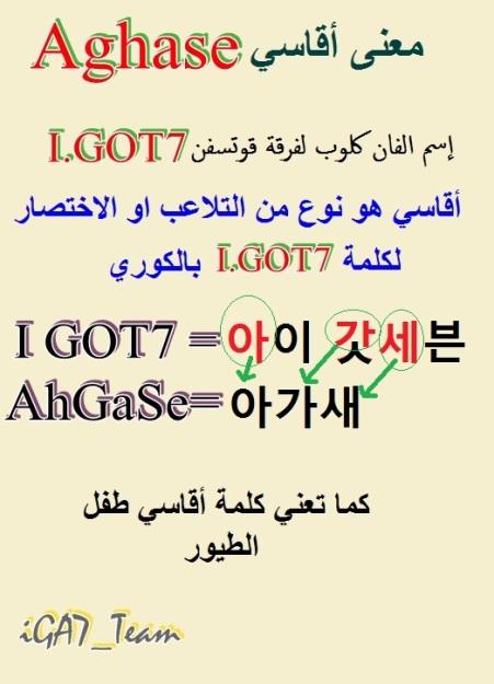 10335676_4088010535214_1546906502_n