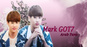 GOT7 Mark Las3a Design