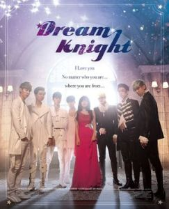 Dream_Knight2015