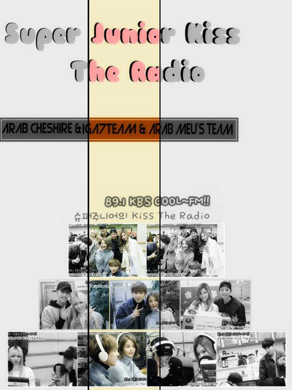 -Super Junior Kiss The Radio .jpg