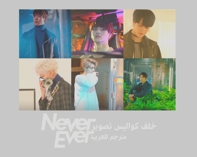 NEVER EVER1