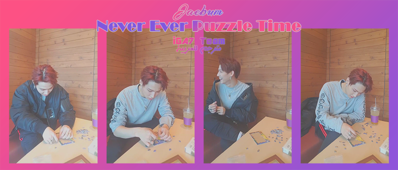 JB_Never Ever Puzzle Time (1).png