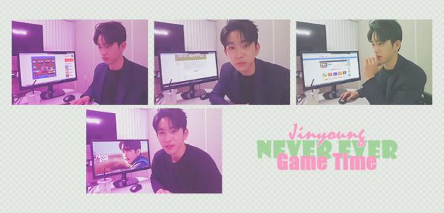 Jinyoung game time