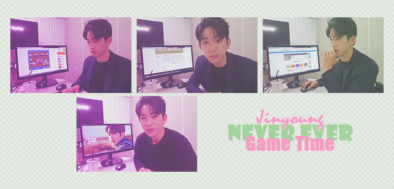 Jinyoung game time