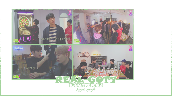 real-got7-season-4-v-cut-ep-02