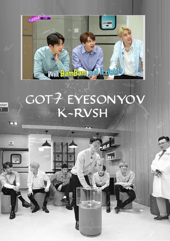 EyesOnYou K-Rush