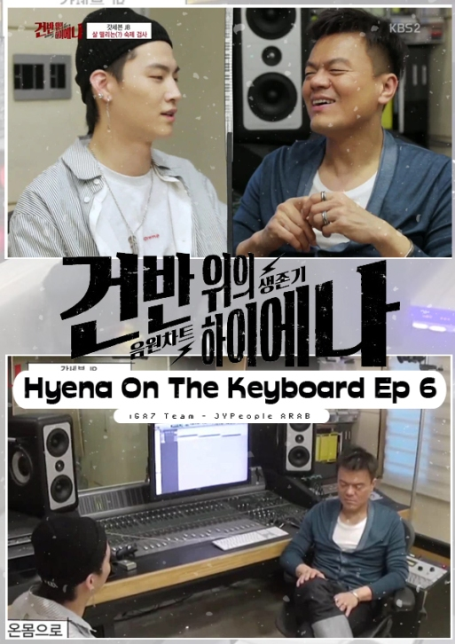 Hyena On The Keyboard Ep 6
